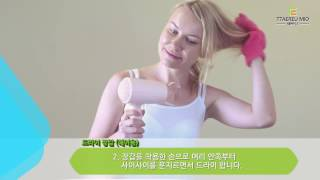 video thumbnail Dry Gloves For Hair, For Pets youtube