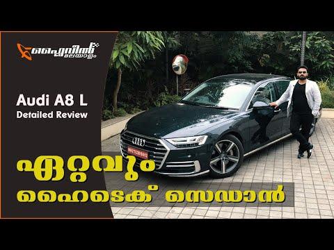 Audi A8 L Luxury Sedan Experience Drive | ലേറ്റ് ആണെങ്കിലും ലേറ്റസ്റ്റ്  | Flywheel Malayalam