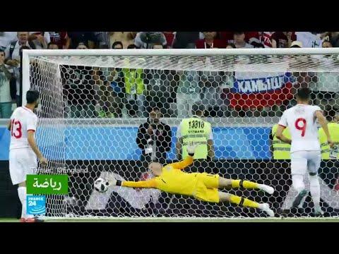 العرب اليوم - شاهد:منتخب تونس يخسر أمام إنجلترا في الدقائق الأخيرة
