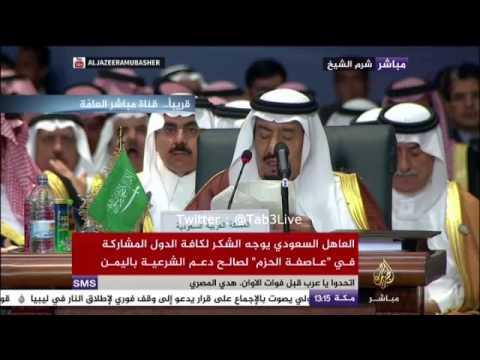 #فيديو ::: كلمة الملك_سلمان في #القمة_العربية