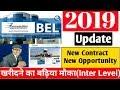 Bel Share Price Update EP2 Hindi Option Chain Analysis Bharat Electronic Latest Update 2019.