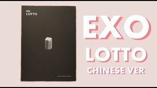 [UNBOXING] EXO - LOTTO (The 3rd Album Repackage) - Chinese Version