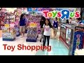 Download Lagu Toy Shopping at Toys R Us: Play-Doh|Barbie|Lalaloopsy|Baby Alive|LEGO|Star Wars Mp3 Free
