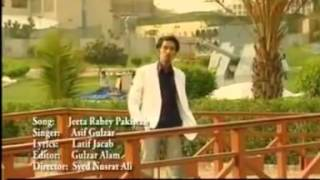 National Song Jeeta Rahy Pakistan Writen&comby Pastor Latif Jacob Sing By Asif Gill - YouTube.flv