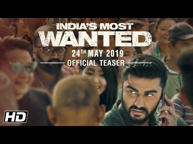 અર્જુન કપૂરની ફિલ્મ 'ઇન્ડિયાઝ મોસ્ટ વોન્ટેડ'નું ટીઝર લોન્ચ