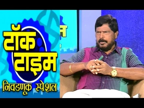 Talk Time (Election Special) : Ramdas Athawale 19 September 2014 02 PM