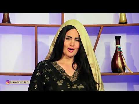سما المصري بغطاء الرأس في إعلان برنامجها الرمضاني