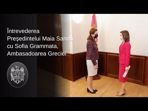 Relațiile bilaterale moldo-elene, abordate de Președinta Maia Sandu cu Ambasadoarea Greciei în țara noastră