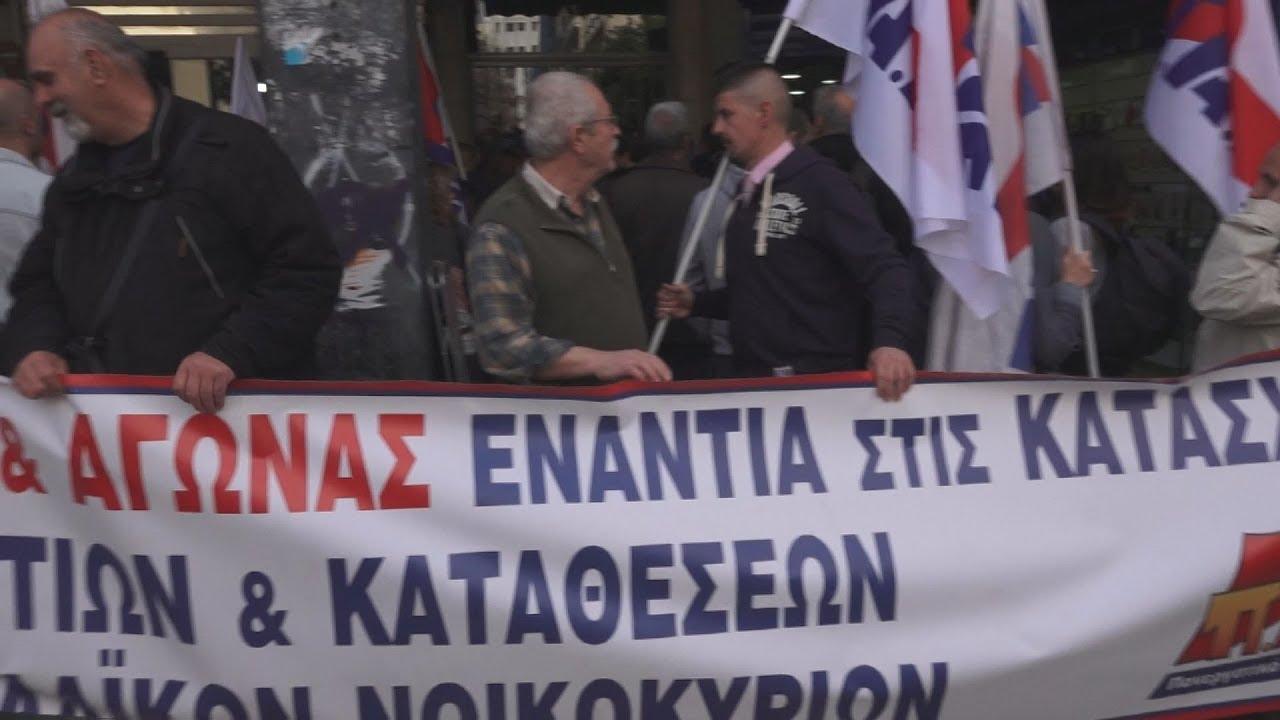 Διαμαρτυρία του ΠΑΜΕ για τους πληστηριασμούς