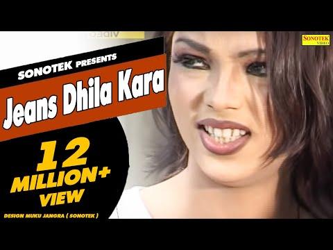 तनी सा जींस  ढ़ीला कर     Ajit Anand    Jeans Dhila Kara     Bhojpuri Hit Songs