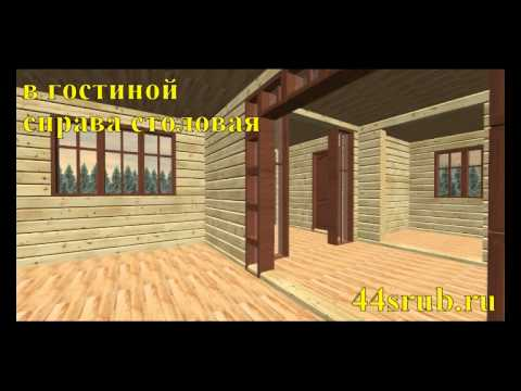 "Дом из бруса 8.7х7.5, проект ""Джульетта"""