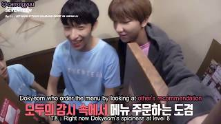 [ENG SUB] The Secret Behind Dokyeom's Level 8 Spiciness 세븐틴 도겸 Going Seventeen Ep. 11 Cut