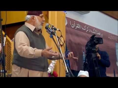 Video Manchester Mehfil-e-Naat 2013 | Muhammad Sabir Sardar | HD 720p download in MP3, 3GP, MP4, WEBM, AVI, FLV January 2017