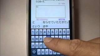 gooスマホ部 ~おすすめアプリ・ゲーム情報・Q&A~ YouTube video