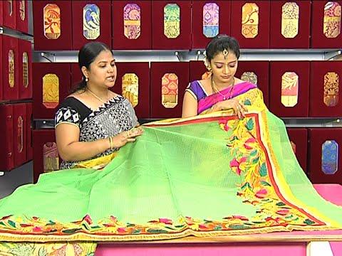 Fancy Designer Kora Pattu Sarees 22 August 2014 04 PM