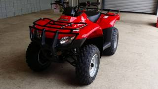 6. 2016 Honda Recon 250 ATV Walk Around Video | TRX250TM FourTrax 250cc Four Wheeler