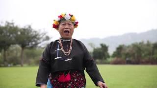 歌謠篇   知本卑南語 02pakazalram 介紹名字《傳唱篇》