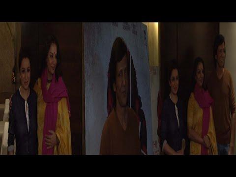 Screening Of Film Rahashya With Kay Kay Menon