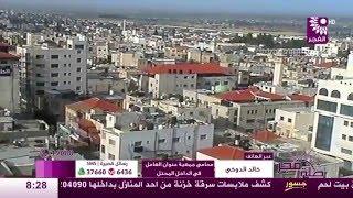 برنامج طلة فجر لقاء خالد الدوخي