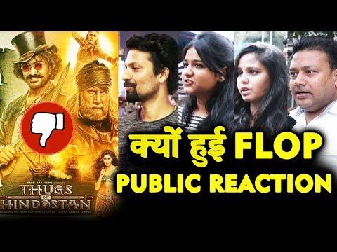 क्यों हुई Thugs Of Hindostan बड़ी FLOP | PUBLIC REACTION | Aamir Khan, Amitabh, Katrina, Fatima
