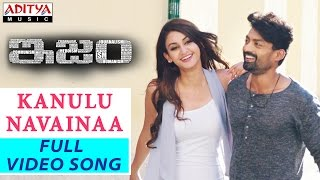 Video Kanulu Navainaa Full Video Song || ISM Full Video Songs || Kalyan Ram, Aditi Arya || Anup Rubens MP3, 3GP, MP4, WEBM, AVI, FLV April 2018