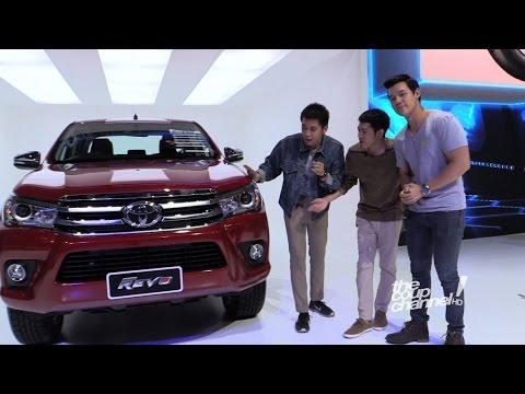 คลิปรายการ The Coup Channel : งานเปิดตัว NEW Toyota Hilux REVO ปฏิวัติรถกระบะไทย