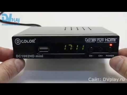D-Color 1002HD mini - обзор DVB-T2 ресивера