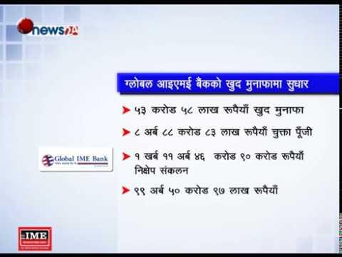 (कम्पनी न्यूज- NEWS24 TV - Duration: 68 seconds.)