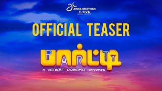 Video Party Official Teaser | Venkat Prabhu | Jai | Shiva | Sathyaraj | Regina | Premgi Amaren MP3, 3GP, MP4, WEBM, AVI, FLV April 2018