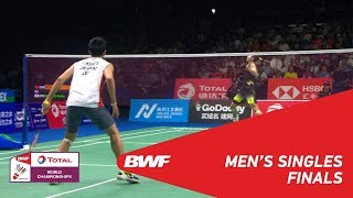 Download Video MS | SHI Yuqi (CHN) [3] vs Kento MOMOTA (JPN) [6] | BWF 2018 MP3 3GP MP4