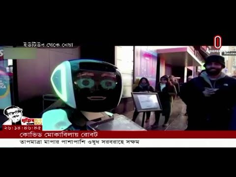 Robots being used for detecting COVID19, giving medicine (19-02-2020) Courtesy: Independent TV