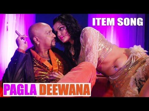 Nesha Neshate Bhora | Porimoni Item Song | Pagla Deewana (2015) | Shahriaz | Rubel