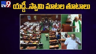 Karnataka Assembly witnesses arguments and counter arguments