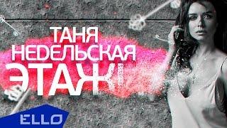 Таня Терёшина Радио Га га га retronew