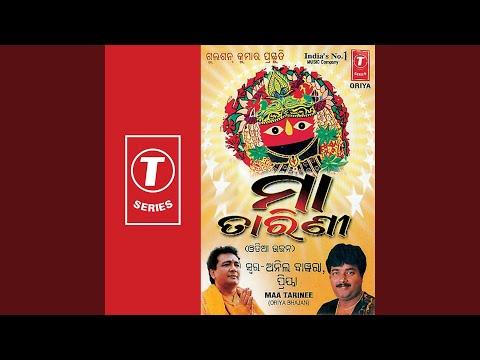 Video Maalo Tarinee Dukha Harinee download in MP3, 3GP, MP4, WEBM, AVI, FLV January 2017