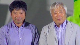 三浦雄一郎、三浦豪太/映画『ヒマラヤ〜地上8,000メートルの絆〜』トークショー