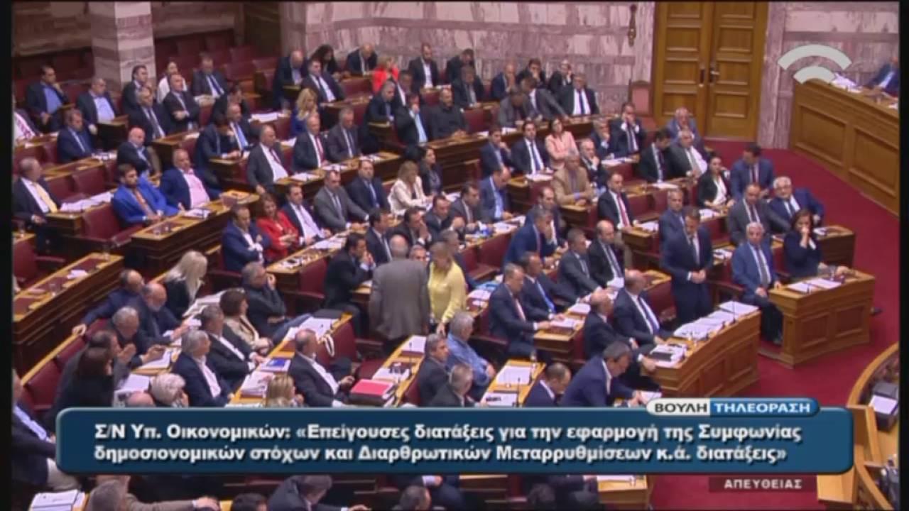 Δ/γία Κ.Μητσοτάκη(Προέδρου ΝΔ)(Εφαρμογή της Συμφωνίας Δημοσιονομικών Στόχων)(22/05/2016)