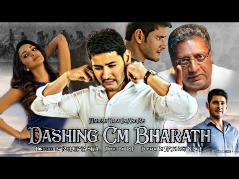 Dashing CM Bharat Full Movie Hindi Dubbed Release Date, Bharat The Great Leader, Bharat Ane Nenu