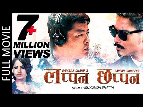 (LAPPAN CHHAPPAN | New Nepali Full Movie 2018/2074 ....1 hour, 51 min)