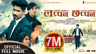 Video LAPPAN CHHAPPAN | New Nepali Full Movie 2018/2074 | Dayahang Rai | Saugat Malla | Arpan Thapa MP3, 3GP, MP4, WEBM, AVI, FLV Desember 2018
