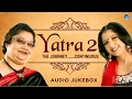 Rabindra Sangeet Collection -Yatra 2 - Bangla Songs New 2017 - Classical Bengali Songs