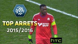 Video Top 10 Arrêts - Ligue 1 saison 2015-16 MP3, 3GP, MP4, WEBM, AVI, FLV Mei 2017