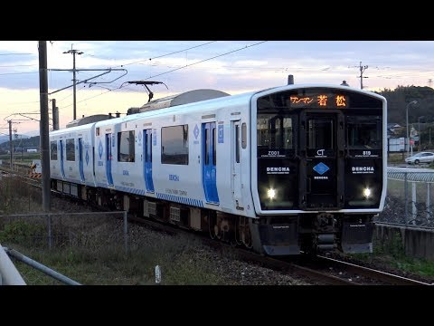 【4K】JR九州BEC819系「DENCHA」(日立IGBT-VVVF)、817系2000番台(日立IGBT-VVV… видео