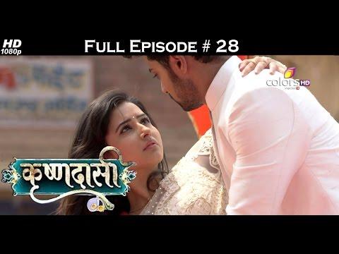 Video Krishnadasi - 4th March 2016 - कृष्णदासी - Full Episode (HD) download in MP3, 3GP, MP4, WEBM, AVI, FLV January 2017