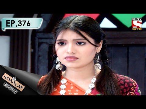 Adaalat - আদালত (Bengali) - Ep 376 - Munjal's Challenge to Pathnayak