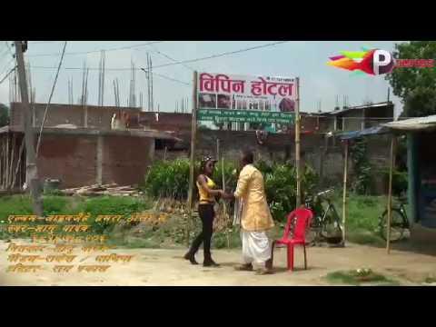 Video Singar gyanu yadav madar siraha download in MP3, 3GP, MP4, WEBM, AVI, FLV January 2017