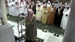 HD  23rd Night Makkah Taraweeh 2013 Sheikh Juhany