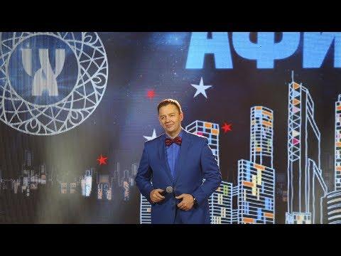 АФИШОУ - Музыкально-импровизационное шоу