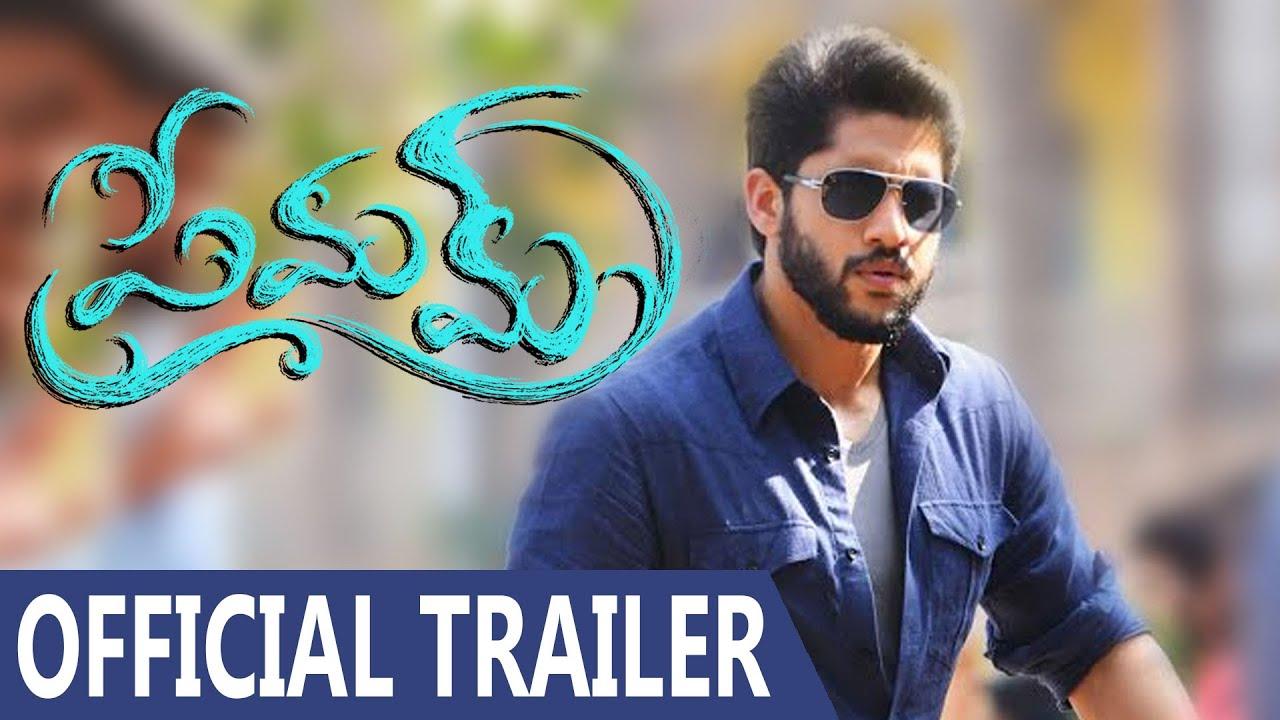 Premam Official Trailer Naga Chaitanya, Shruti Haasan, Anupama