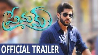 Premam Telugu movie Trailer HD - Naga Chaitanya, Shruti, Anupama, Madonna
